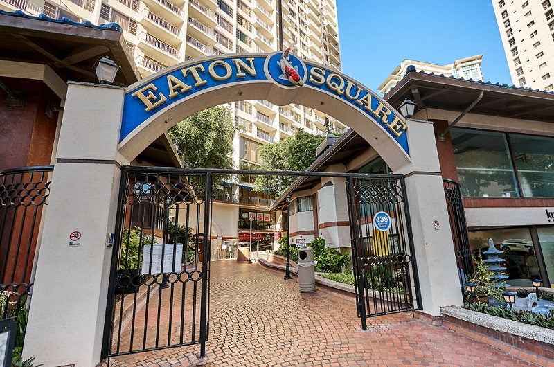 Stephen R. Ho DDS's dental office is located in Eaton Square in Waikiki. Visit us today!